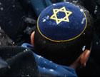 Eine Kipa mit Davidsstern als Symbol für das Judentum