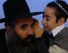 jüdischer Bub mit altem jüdischem Mann