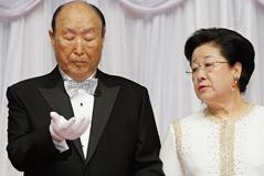 Sun Myung Moon mit seiner Frau Hak Ja Han
