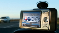 Navigationsgerät im Auto mit TMCplus
