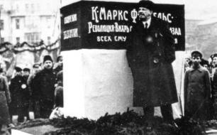 H&ouml;rt die Signale <br /> Lenin II - Der Kommunismus, der keiner war 2/4