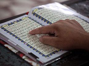 Ein Koran