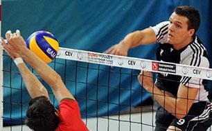Volleyball Nationalteam
