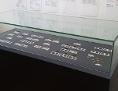 """Exponate aus der Ausstellung """"Die Bibel und das liebe Geld"""""""