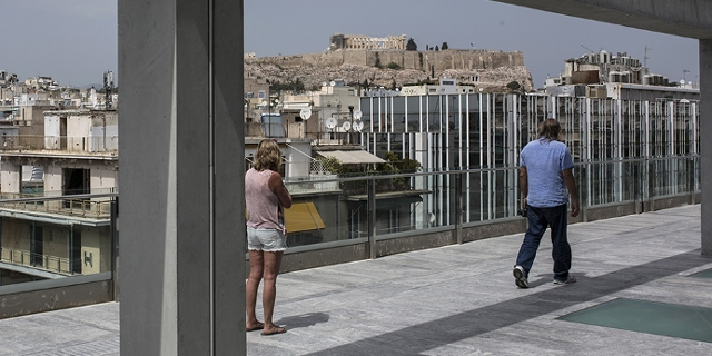 Documenta Athen