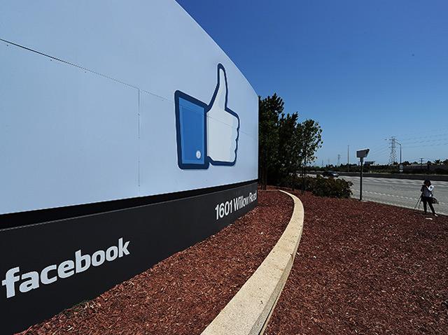 Facebook-Zentrale im kalifornischen Menlo Park