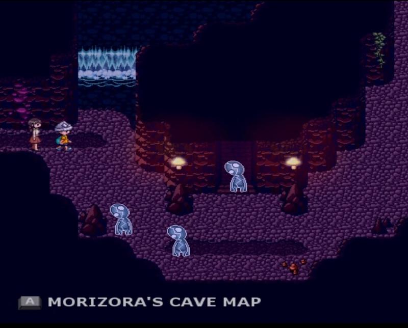 screenshot Rakuen