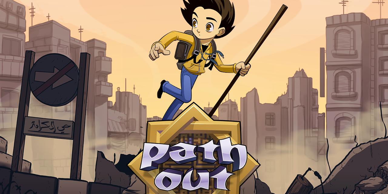 """Logo des Computerspiels """"PathOut"""""""