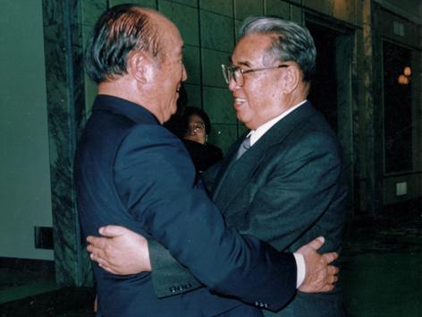 Sun Myung Moon und Kim Il-Sung