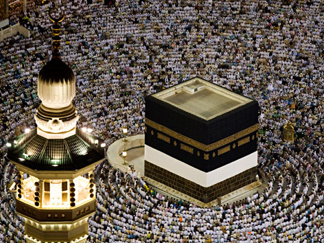 Die Kaaba in Mekka während der Hadsch