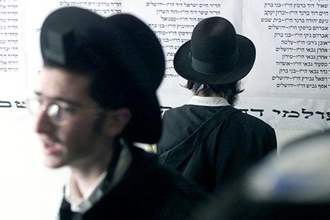 Zwei orthodoxe jüdische Männer