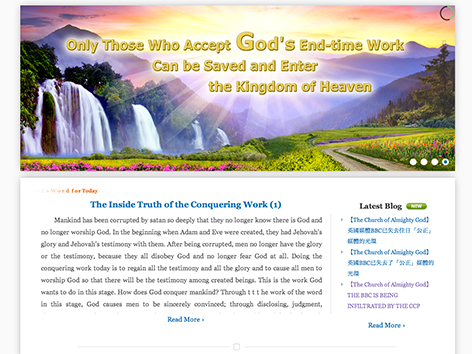 Screenshot der Website der Church of Almighty God