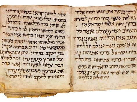1.200 Jahre altes jüdisches Gebetbuch (Siddur)