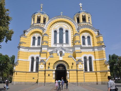 Katholisch Orthodox