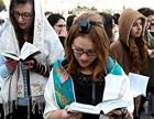 Jüdische Frauen beten an der Klagemauer