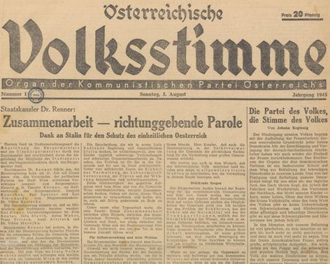 """Faksimile der ersten Ausgaben der """"Österreichischen Volksstimme"""" vom August 1945"""