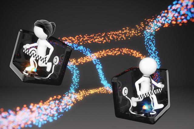 Illustration eines Quantenrennens