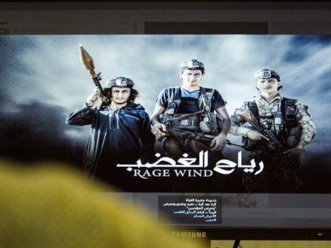 Dschihad Werbevideo