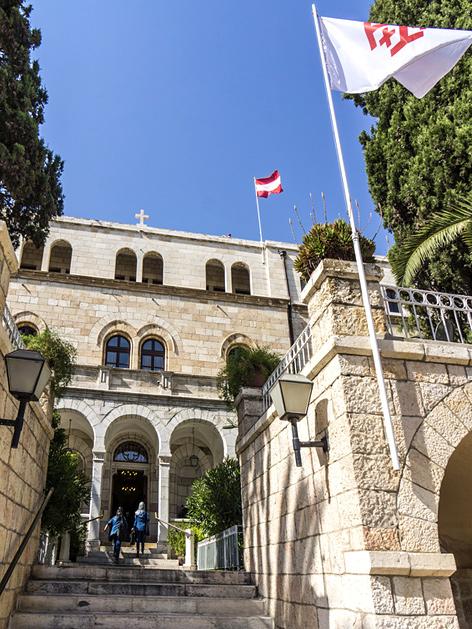 Das Österreichische Hospiz in Jerusalem, Außenansicht