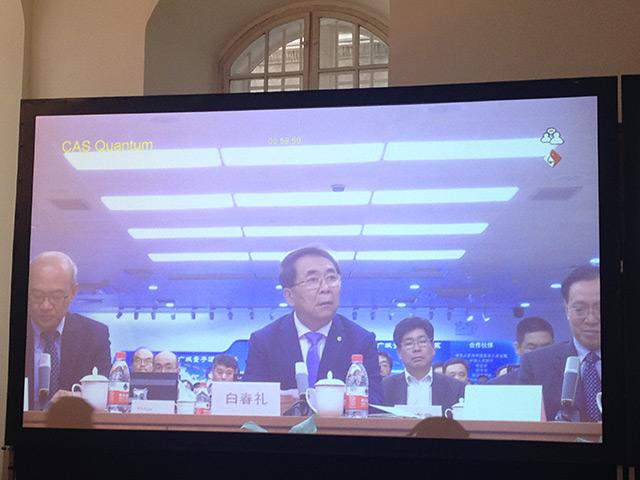 Videokonferenz: Bai Chunli, Präsident der chinesischen Akademie der Wissenschaften