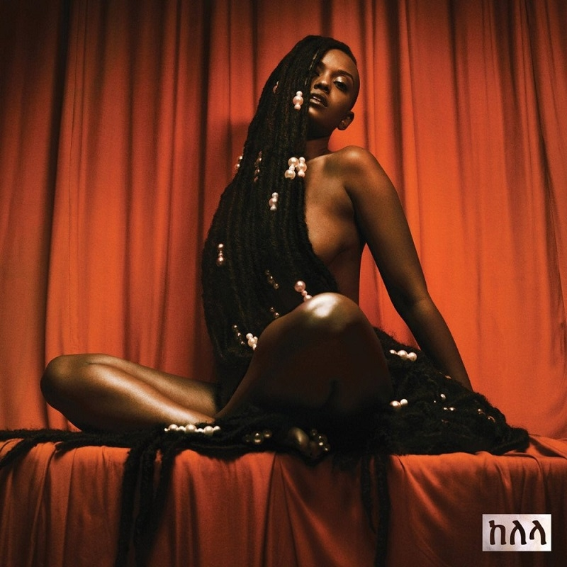"Kelela ""Take Me Apart"" Album Cover"
