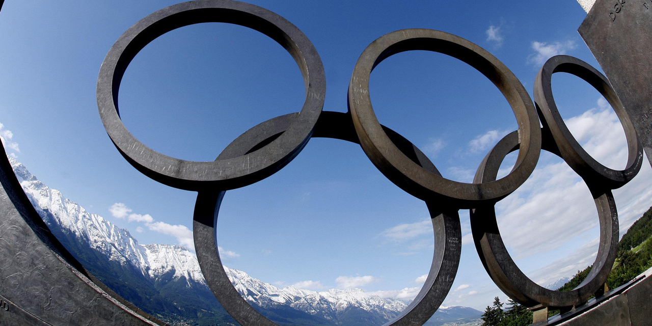 Olympia Denkmal am Innsbrucker Bergisel