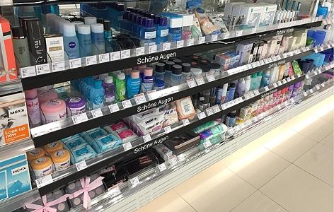 Make-up-Entferner im Supermarktregal