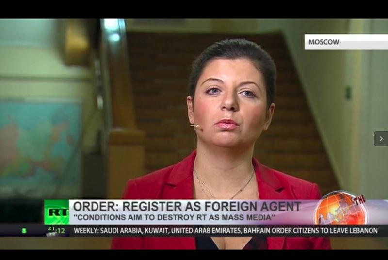 Screenshots vom Fernsehen