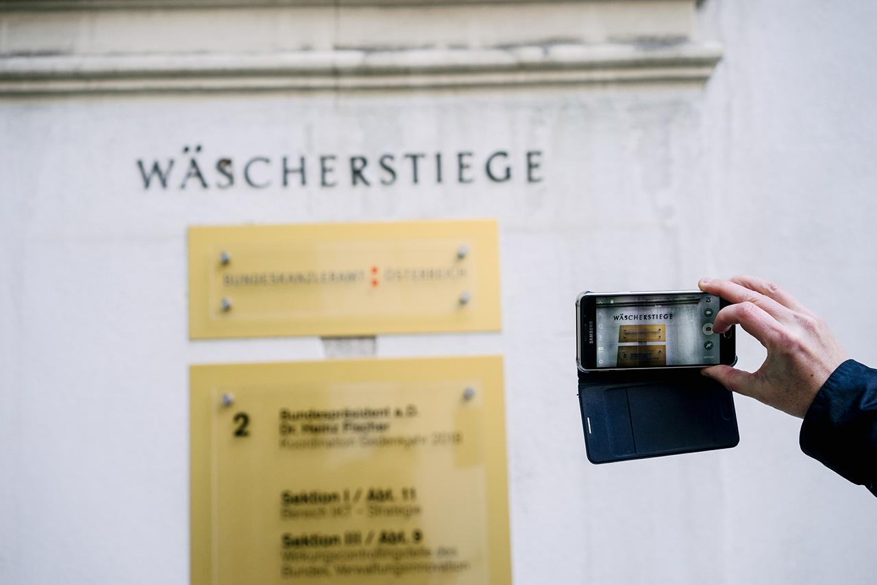 """Schild """"Wäscherstiege"""""""