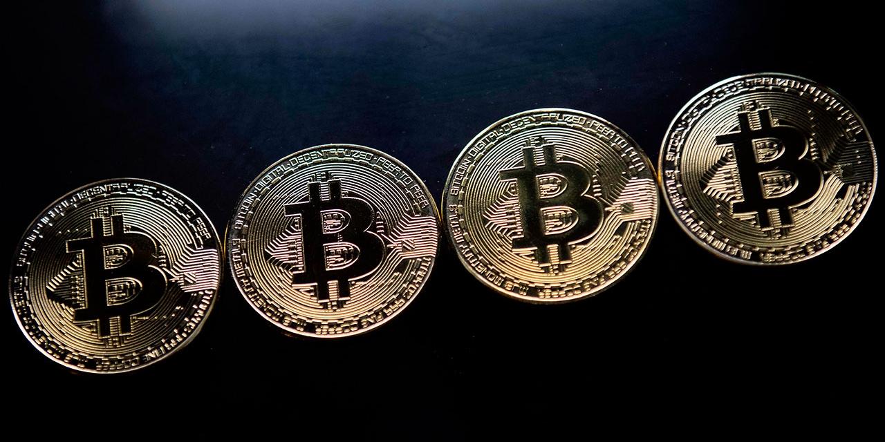 Bald Bitcoin-Kontrollen bei der Einreise in die USA – fm4.ORF.at