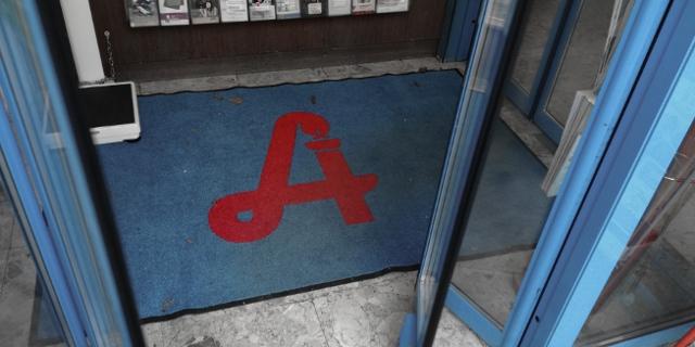 Eingang einer Apotheke