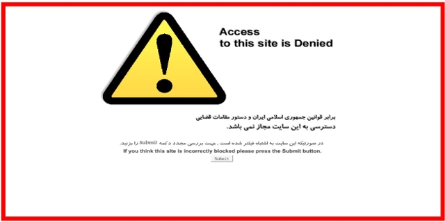 Screenshot einer gesperrten Website