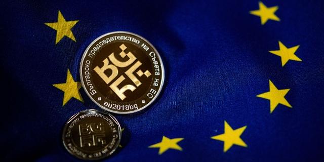 Gedankmünze zur bulgarischen EU-Ratspräsidentschaft