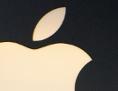 Apple Logo Weiss auf Schwarz