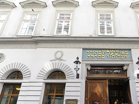 Israelitische Kultusgemeinde (IKG) in Wien