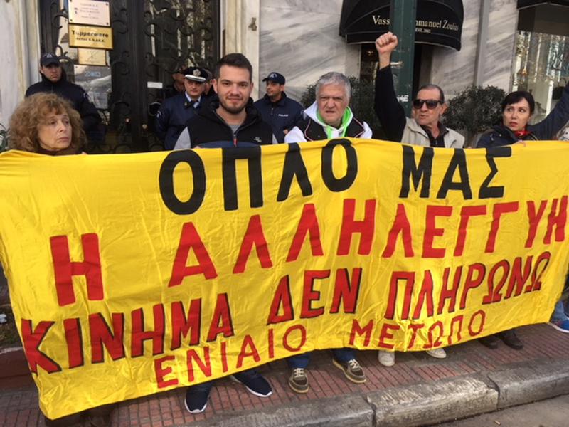 Obdachlosigkeit in Athen: kleine Demonstration