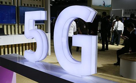 Schriftzug 5G
