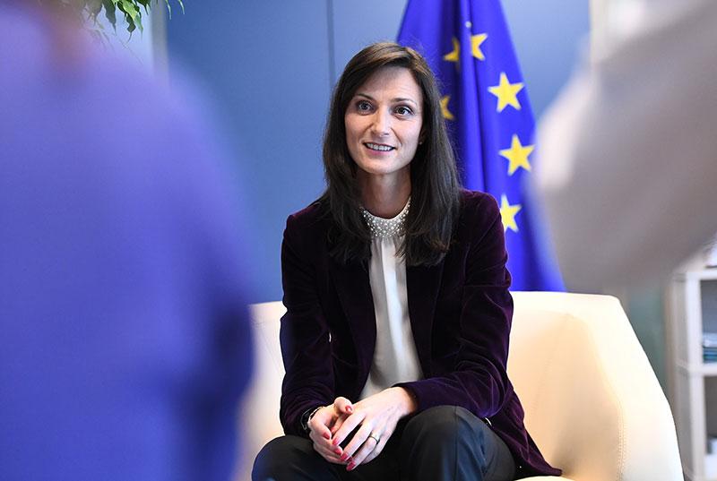 EU Kommissarin  Mariya Gabriel