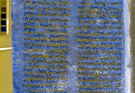 Der ausradierte Text in Blau: Gospel of Luke, 5.Jahrhundert