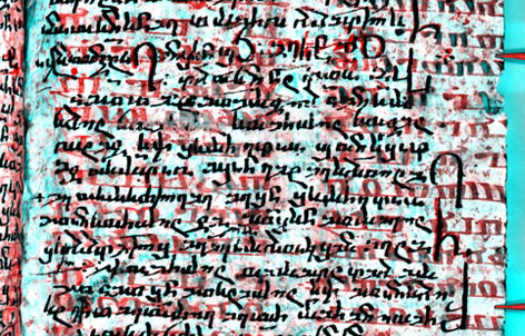 Ausradierter Text in Rot. Aramäischer Text aus dem 6. oder 7. Jahrhundert
