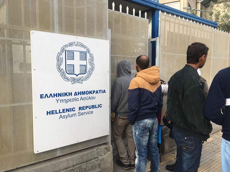Asylbehörde in Athen