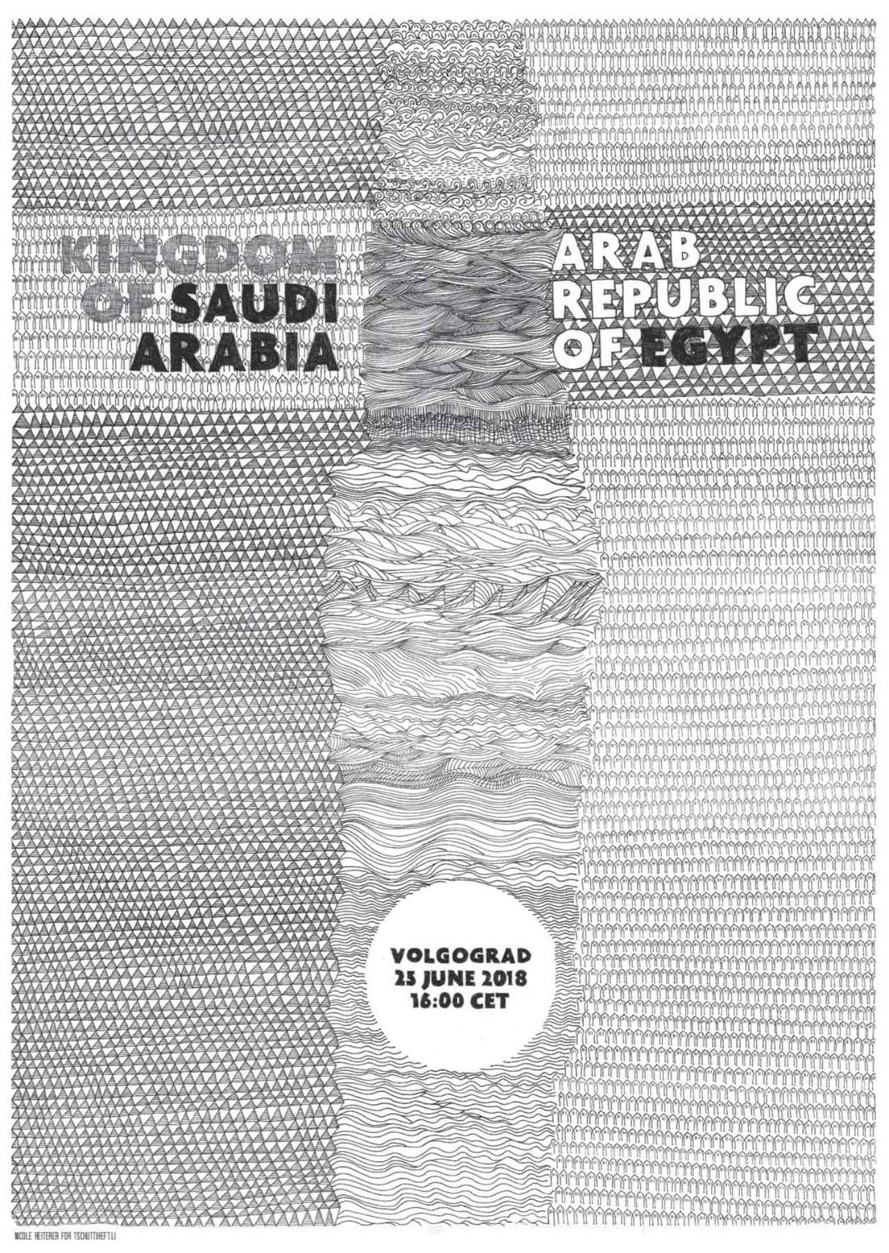 Tschutti Heftli Matchplakat Saudi Arabien Ägypten