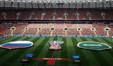 Das Stadion in Moskau ist bereit für die WM-Eröffnungspartie Russland - Saudi-Arabien