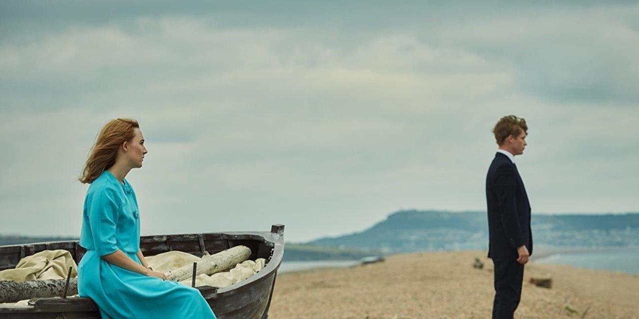 """Szenenbild """"Am Strand"""""""