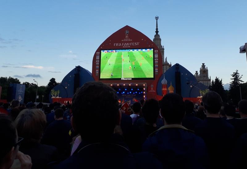 FIFA Fan Fest, Moscow
