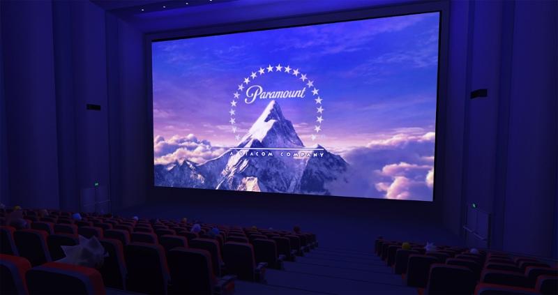 """Screenshot aus der Software """"Bigscreen"""""""