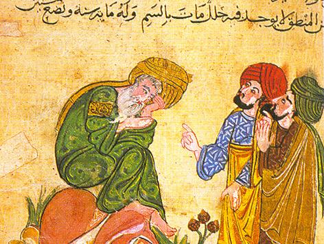 Ein arabisches Manuskript aus dem 13. Jahrhundert: Sokrates (Soqrāt) in Diskussion mit seinen Schülern (Ausschnitt)