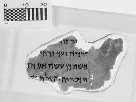 Museum of the Bible (Bibelmuseum) Schriftrollen-Fragmente vom Toten Meer, einige davon stellten sich als Fälschungen heraus