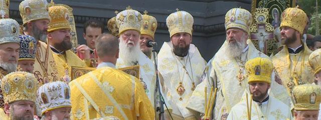 Ukraine Orthodoxie