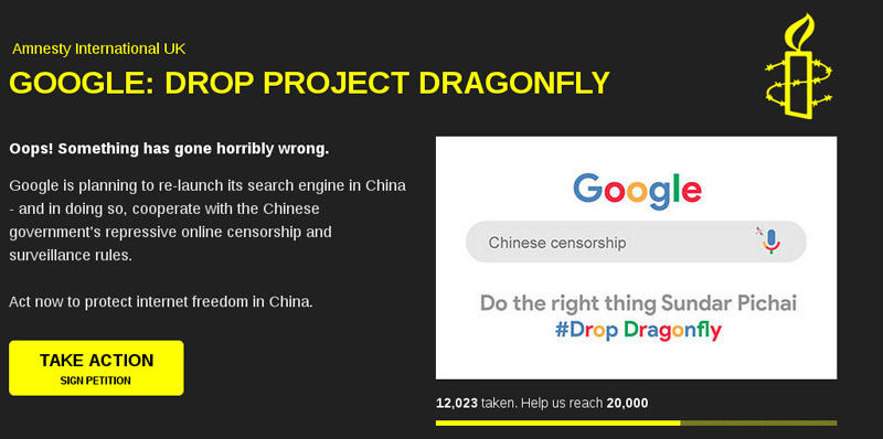 Amnesty International Kampagnenbilder gegen Google in China
